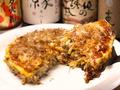 料理メニュー写真お多福風モダン焼き/かみなり焼き