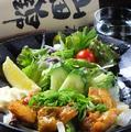 料理メニュー写真地鶏ロースの味噌焼き