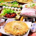 ふじとはち 銀座店のおすすめ料理1