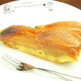 グルメグラタンYOKOHAMAのおすすめ料理2