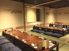 【2階】最大50名迄宴会可能です!
