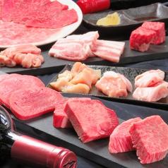 焼肉diningえんの特集写真