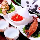 かずりん亭 鴻池新田のおすすめ料理2