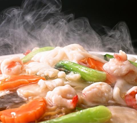 上海菜館 アルーサ店