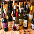Italian & Wine Bar Viagio ビアージョ 新宿のロゴ