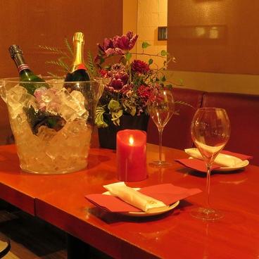 Wine Bar ボンヌプラス Bonne Placeの雰囲気1