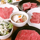 焼肉 東京パンチのおすすめ料理2