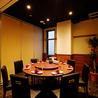 三九厨房 赤坂 三号店のおすすめポイント2