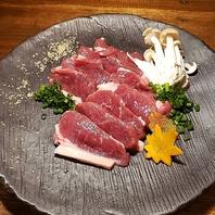 北海道産!!希少価値の高いこだわりのお肉を使用!!