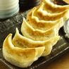 肉汁餃子製作所 ダンダダン酒場 高田馬場店のおすすめポイント1
