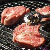 羊肉酒場 悟大 綱島店のおすすめ料理2
