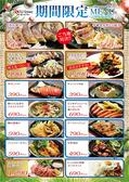 ユー ローク U-LOWC 浜松店のおすすめ料理3