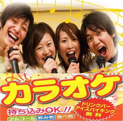 最新機種ライブダムスタジアム★持込OK!