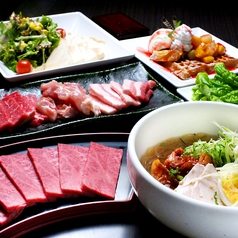 焼肉蔵 高岡野村店のおすすめ料理1
