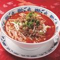 料理メニュー写真四川坦々麺