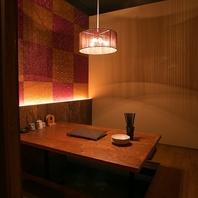 落ち着いた空間の完全個室で寛げます!