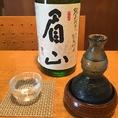 日本酒【徳島】眉山
