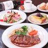 フランス食堂 ビストロ アンシャンテのおすすめポイント3