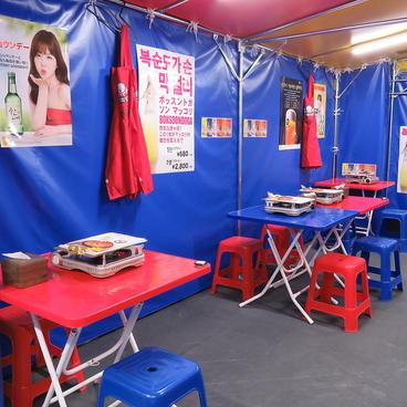 韓国屋台料理 ナッコプセ ナム 木屋町店の雰囲気1