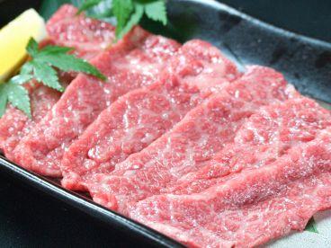 昭和ホルモン本舗 泉佐野店のおすすめ料理1