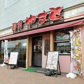寿司やまと 海浜幕張店の雰囲気3