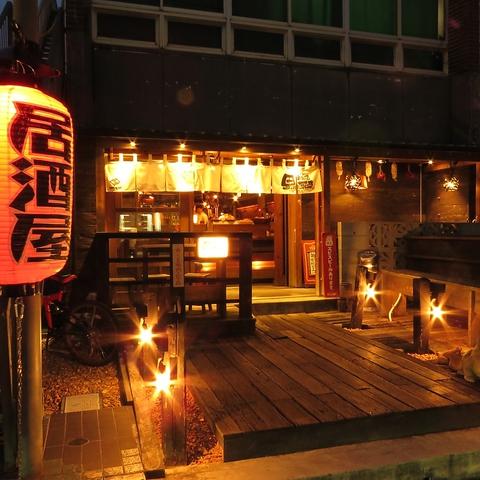 Majiya Otokomaechubo image