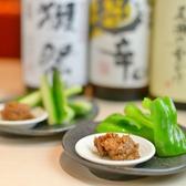 めで鯛ノ夜のおすすめ料理2