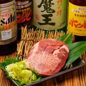 大衆酒場肉あきちゃんのおすすめ料理2