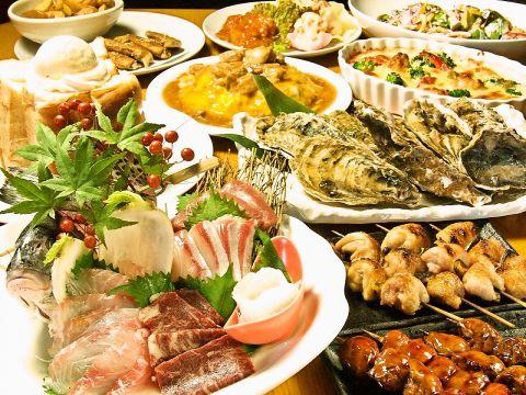 選べる美味しいご飯★飲放付宴会コース3500円~!クーポンで地酒も飲放&90分⇒120分!