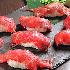ばんちゃんのお肉屋さんの特集写真