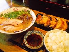 拉麺 エルボーのサムネイル画像