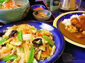 レストラン ライラック 北海道のグルメ