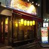 それゆけ 鶏ヤロー 早稲田大学店のおすすめポイント3