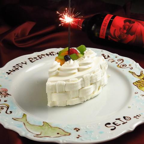 【サプライズコース】大切な方のお誕生日や記念日に!ホールケーキもご用意♪お二人様で25000円