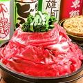料理メニュー写真牛赤味噌鍋 ※前日迄要予約