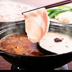 豚肉創作料理 やまと 南青山店のおすすめ料理1