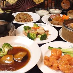 香港飲茶シノワーズのおすすめ料理1