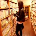 書籍やオンラインゲームも豊富♪