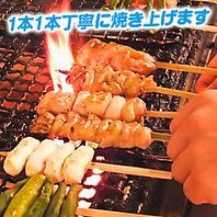 全て宴会コース飲み題3H付+日~木 串焼き食べ放題