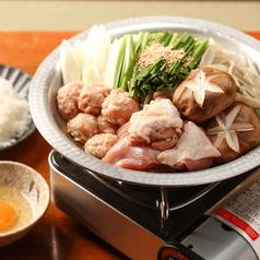 わすれん棒 新宿本店のおすすめ料理1