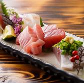 日本酒と肴のお店 こりんのおすすめ料理3