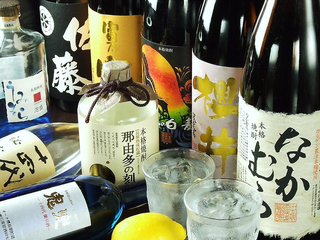 居酒屋 四季の蔵 本店|店舗イメージ9
