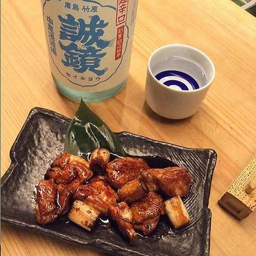 四ツ谷 ふく鶴のおすすめ料理1