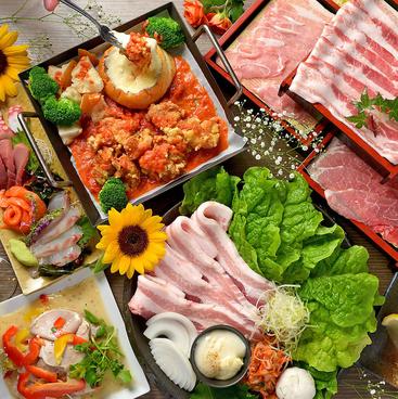 豚金 BUTAKIN 四日市駅前店のおすすめ料理1