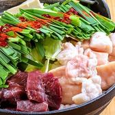 焼き鳥and海鮮居酒屋 よっとこのおすすめ料理3