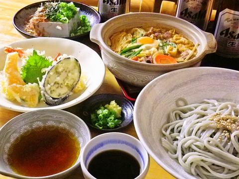 丹波篠山の黒豆豆乳や黒ゴマ、黒豆等、健康的な食材の自家製うどんが楽しめる。