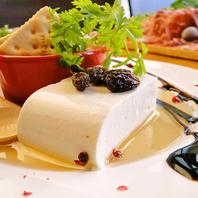 【ワインに合う!手作りチーズ豆腐】