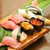 山田寿司のおすすめポイント2