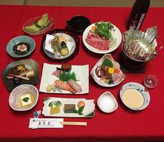 寿司割烹 寿司長のおすすめ料理1