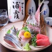 和洋中創作料理 たまちゃんの詳細